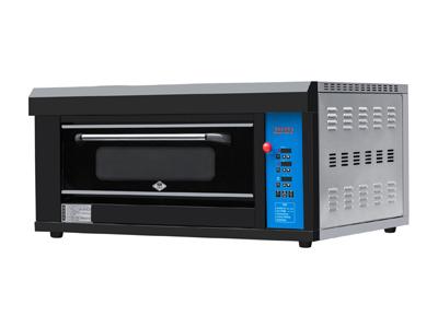 Gas Baking Oven ARFC20H